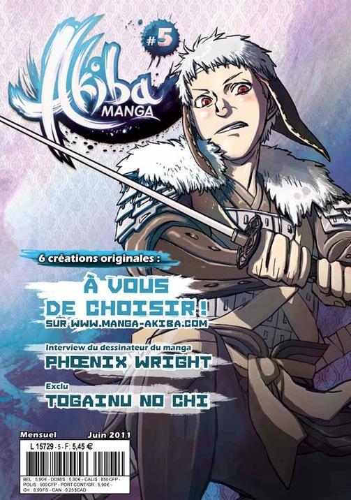 [Magazine] Akiba Manga Akiba-10