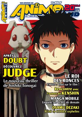 [Magazine] Animeland Couv-a11