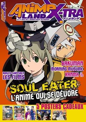 [Magazine] Animeland Xtra Couval11