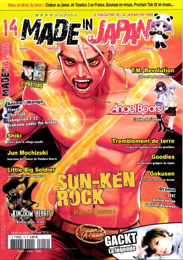 [Magazine] Made in Japan / Japan Mag Made-i10