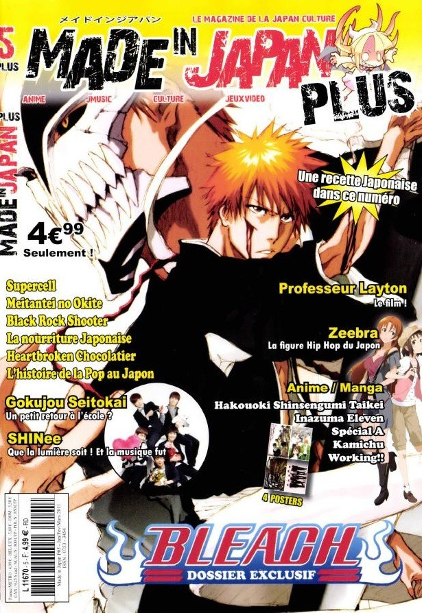 [Magazine] Made in Japan / Japan Mag Made-i13