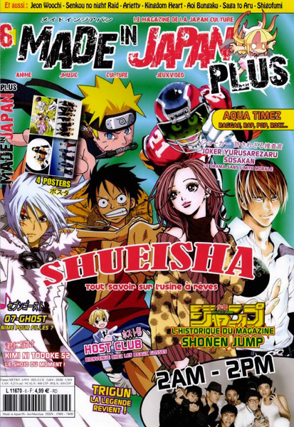 [Magazine] Made in Japan / Japan Mag Made-i14
