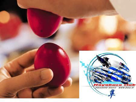 Καλό Πάσχα απο το www.busa.gr  Busa-p10