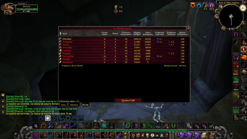 Hall of Fame (vos exploits) Wowscr13