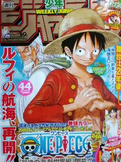 One Piece Manga 598 Spoiler Pics 0110