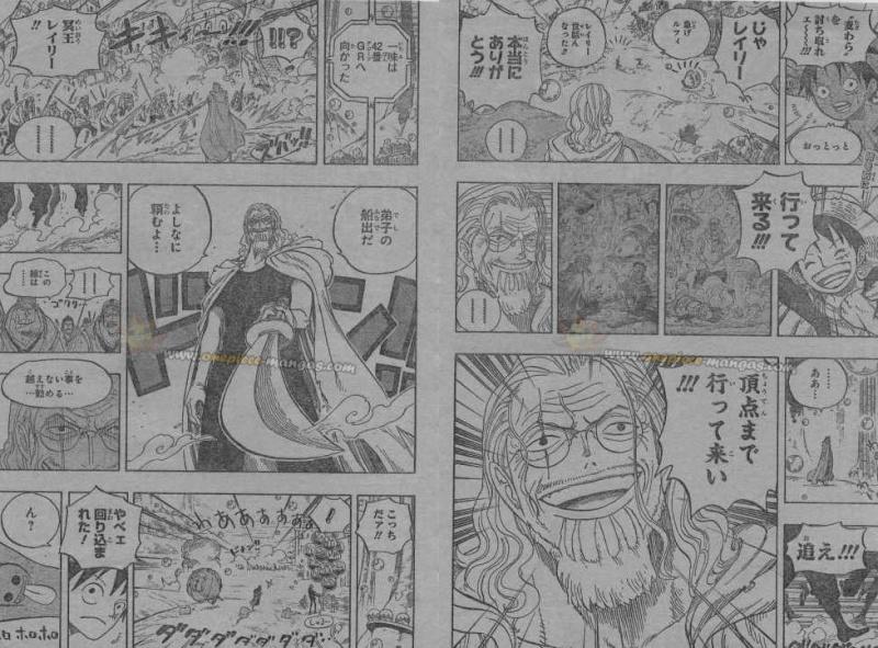 One Piece Manga 602 Spoiler Pics 110