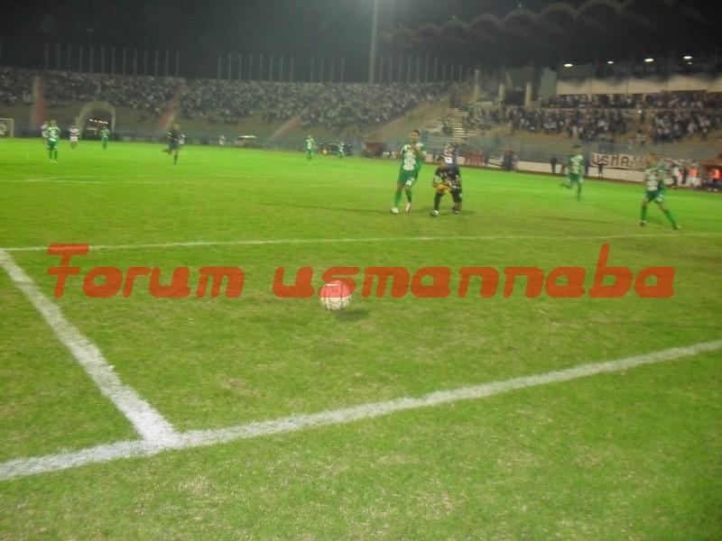 [ 2 eme Journée L1 ] USM Annaba 1-0 JSM Béjaia [Après Match] - Page 15 Sdc18813