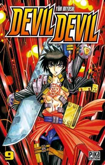 Devil Devil/ Debi Debi/ デビデビ [M] 97828410