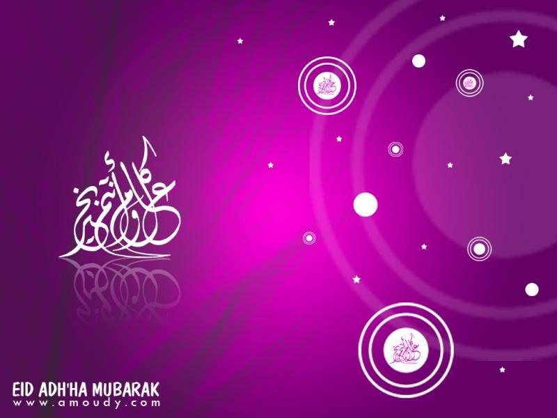 عيد سعيد و كل عام و انتم بالف خير Eid_ad12