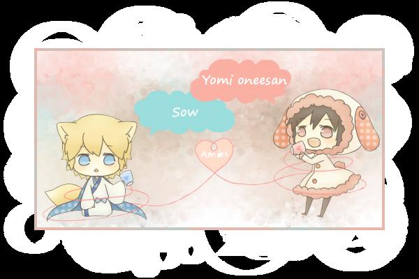 Espace Cadeaux pour Yomi ♥ Yomi110