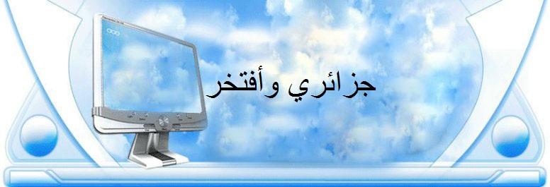 """الاخوان المسلمون في مصر يرحبون بيوم """"النصر"""" I_logo10"""