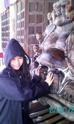 06 Janvier 2010 Blog1310