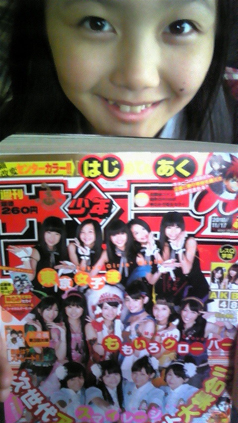 Les Tokyo Girls Style avec Les S/mileage Miyu12