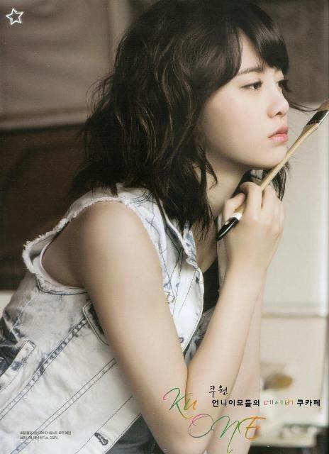 "Goo Hye Sun to star in ""Absolute Boyfriend"" 4f886d10"
