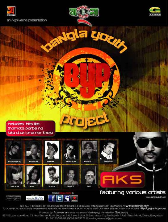 AKS featuring Various Artists - BANGLA YOUTH PROJECT - [BYP] 46556_10