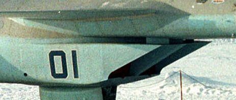 MiG 1.44 MFI [Revell 1/72 - MAJ au 19/08/12] Voilaaaaaaa c'est fini ! - Page 2 Mig_1410