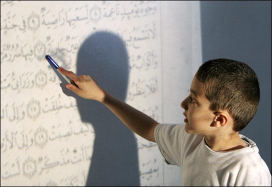 دخول مدرسي موفق لكل الاساتذة والمعلمين  0110