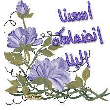 أخونا أحمد ياسين مرحبا بك  Images20