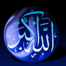 المنتدى الاسلامي