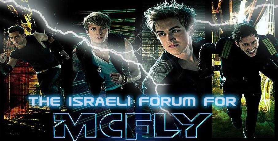 McFly`s Israeli Forum