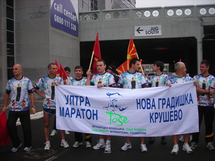 Maratonci za Toseta 37151_10