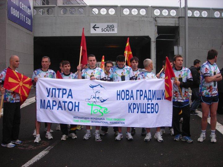 Maratonci za Toseta 66317_11