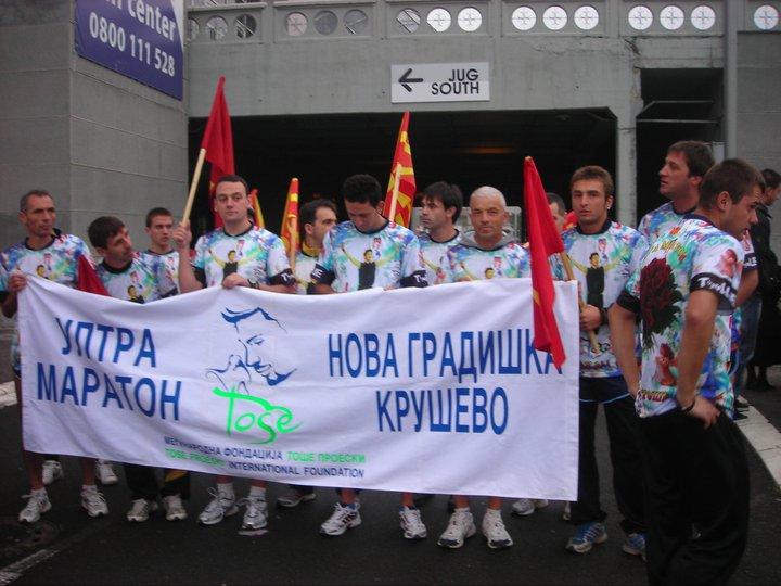 Maratonci za Toseta 69832_10