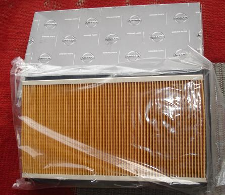 Aircon filter cleaning Dsc01118