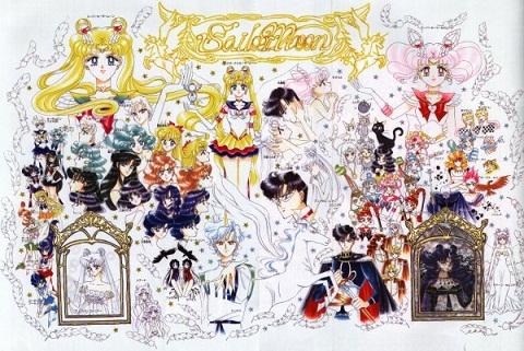 Sailor Moon Next Level   Logo10
