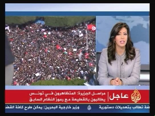 Modifications géopolitiques au Moyen-Orient et en Afrique du Nord - Page 5 Al_jaz10
