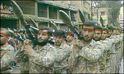 El Reloj de Jerusalén Hezbol10