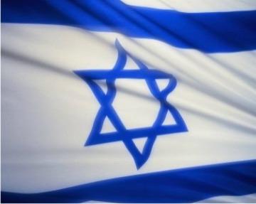 Municipios de Escocia prohíben los libros de autores israelíes Israel11