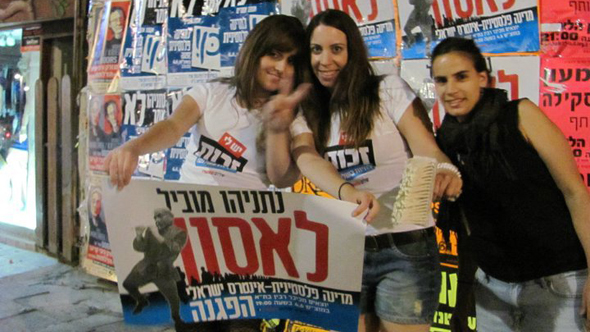Partidos de izquierda marcharán en Tel Aviv por un estado palestino Partid10