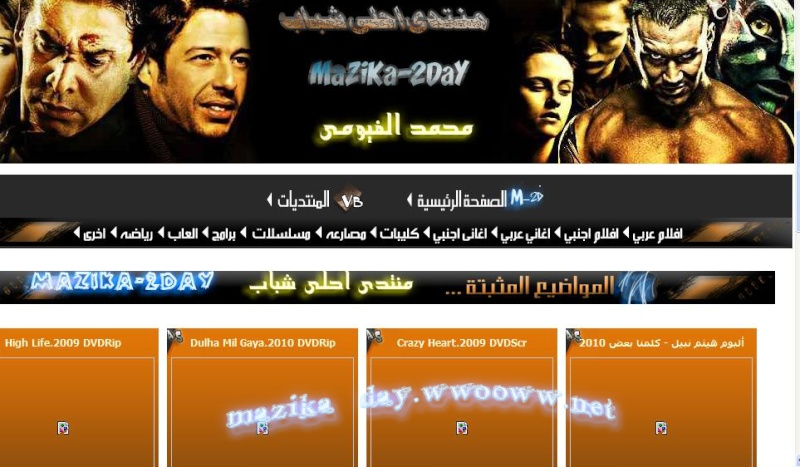 كود مجله عرب سيد الاصليه السوداء & البرتقالى Ouuouu13