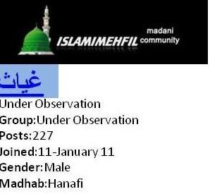 دیت کی جعلی فتوی فیکٹری پر منہاج القرآن کی فتح کا جھنڈا - Page 2 Gyass10