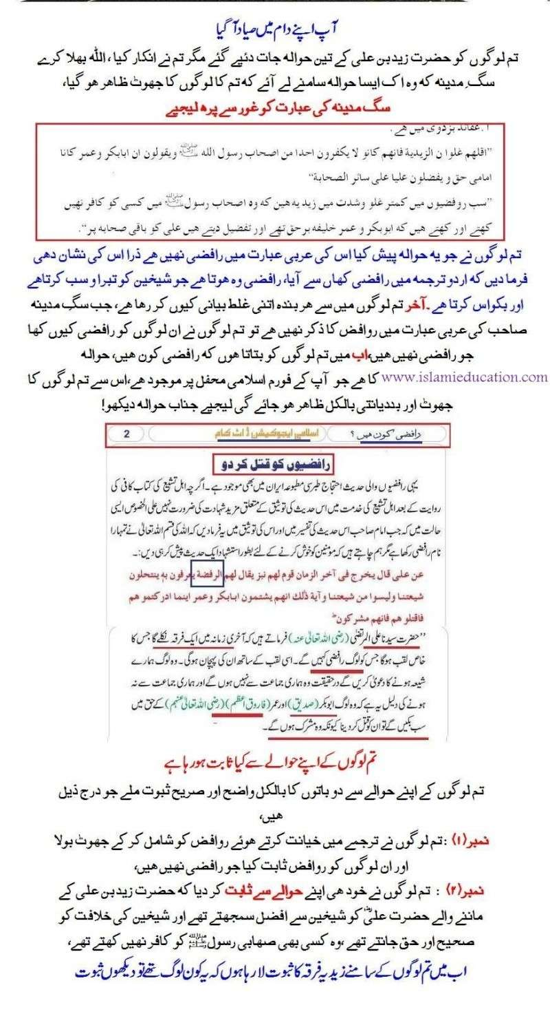 imam abu hanifa Post_n11
