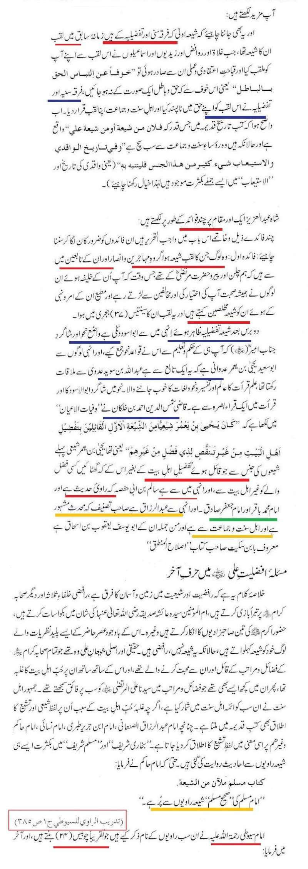 anwser to islami Postd_13