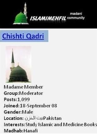 دیت کی جعلی فتوی فیکٹری پر منہاج القرآن کی فتح کا جھنڈا - Page 2 Qadir11