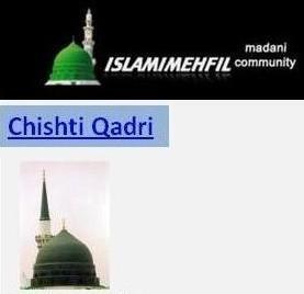 دیت کی جعلی فتوی فیکٹری پر منہاج القرآن کی فتح کا جھنڈا - Page 2 Qadirx10