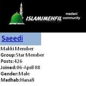 دیت کی جعلی فتوی فیکٹری پر منہاج القرآن کی فتح کا جھنڈا - Page 2 Saeedi11