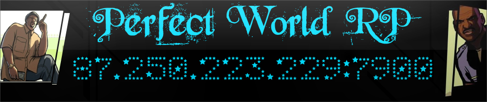 .::Perfect World-RP::.