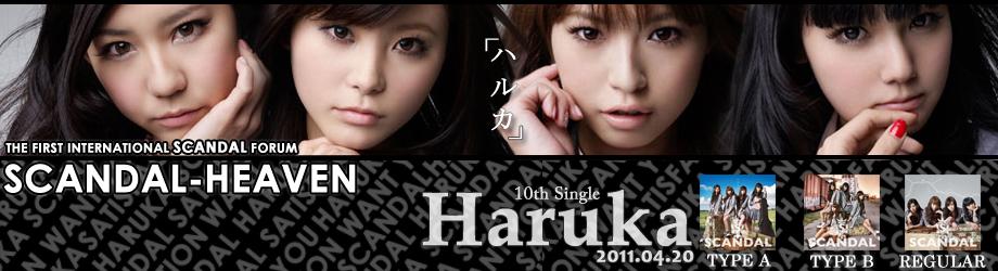 Haruka Layout Banner Contest - Page 3 Haruka18