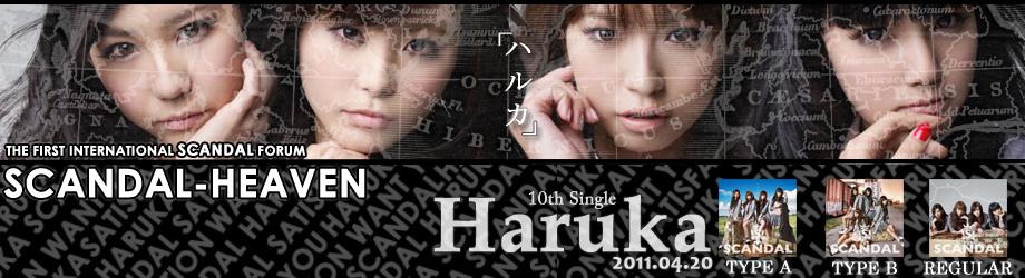 Haruka Layout Banner Contest - Page 3 Haruka19