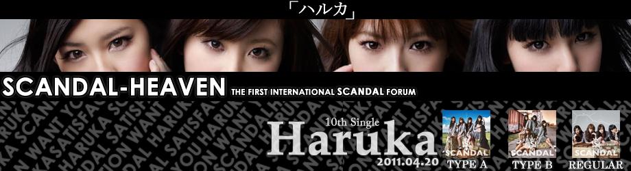 Haruka Layout Banner Contest - Page 3 Haruka20