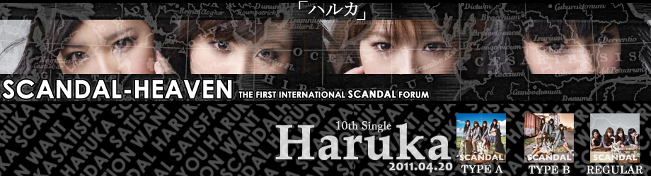 Haruka Layout Banner Contest - Page 3 Haruka22
