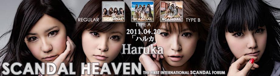 Haruka Layout Banner Contest - Page 3 Haruka23