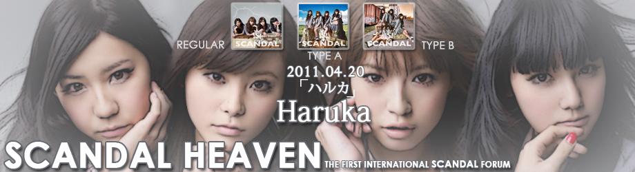 Haruka Layout Banner Contest - Page 3 Haruka24