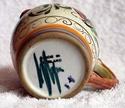 Denby Pottery (Derbyshire) 27_04_11