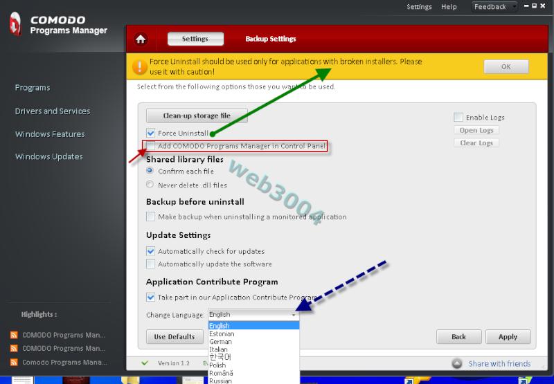 """Télécharger gratuitement """"Comodo Programs Manager"""" : Au revoir Revo ! 22-05-33"""
