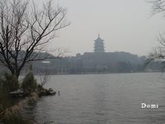 La Chine sac au dos (13) :  En route pour le Huangshan 黄山: Hangzhou 杭州 - Vieux villages de L'Anhui 安徽 Février 2008 2-hang10
